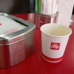 O cafea (?!?) la aeroportul Otopeni